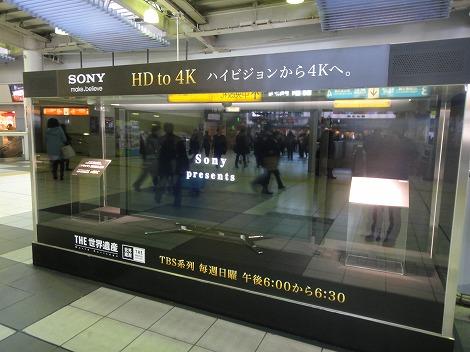 ブラビア X9000