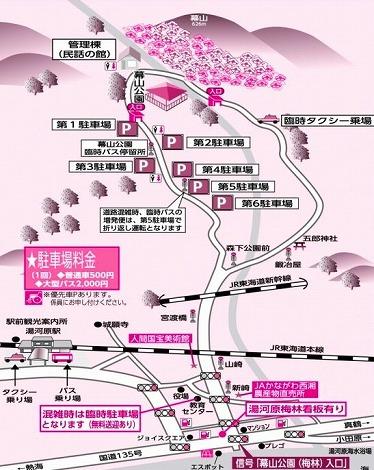 湯河原梅林 周辺図