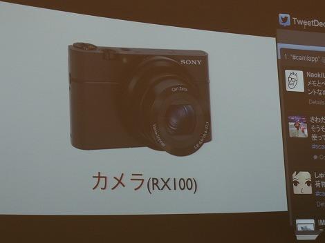 ソニー RX100