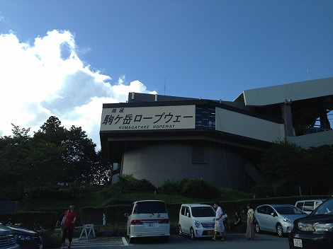 箱根駒ヶ岳ロープウェー