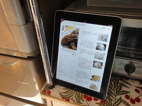 クックパッドのレシピを見るにはタブレットがお勧め