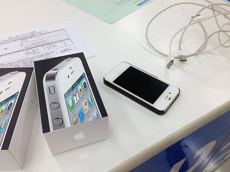 iPhone 4買取