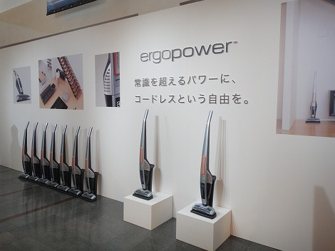 エレクトロラックス エルゴパワー