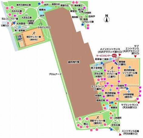武蔵野の森公園 園内マップ
