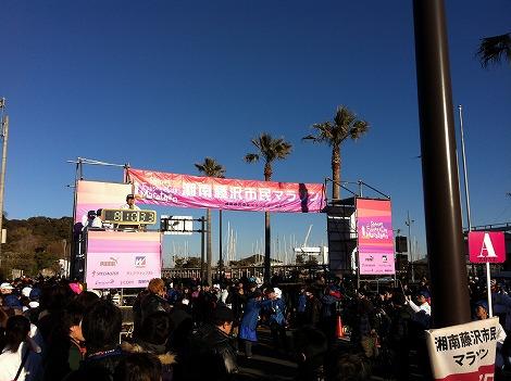 2013年湘南藤沢市民マラソン