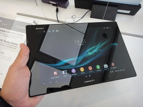 ソニーXPERIA Tablet Zレビュー