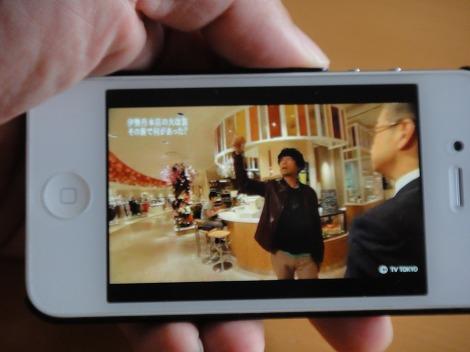 iPhoneテレビ東京ビジネスオンデマンド