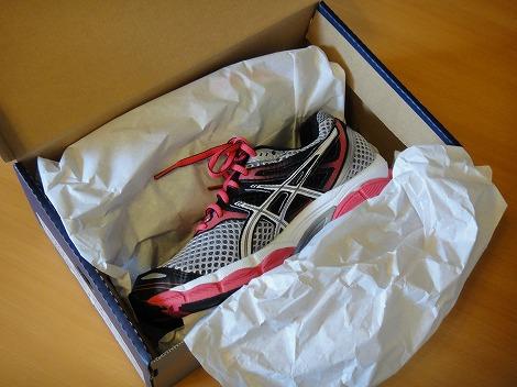 Amazon靴購入