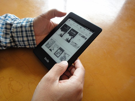Amazon Kindle Paperwhiteレビュー